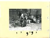 album-ltf-page134